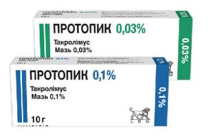 Протопик ® – эффективное средство для лечения патологий кожи